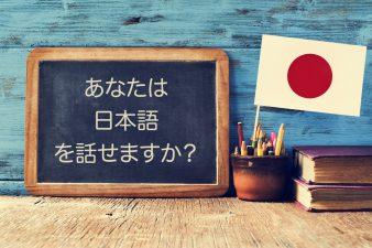 Языковая школа в Японии