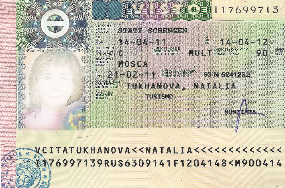 Долгосрочная виза в Италию