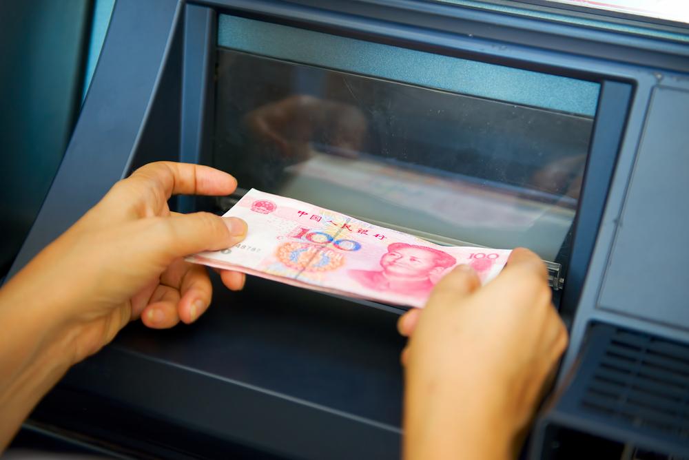 Филиалы китайских банков