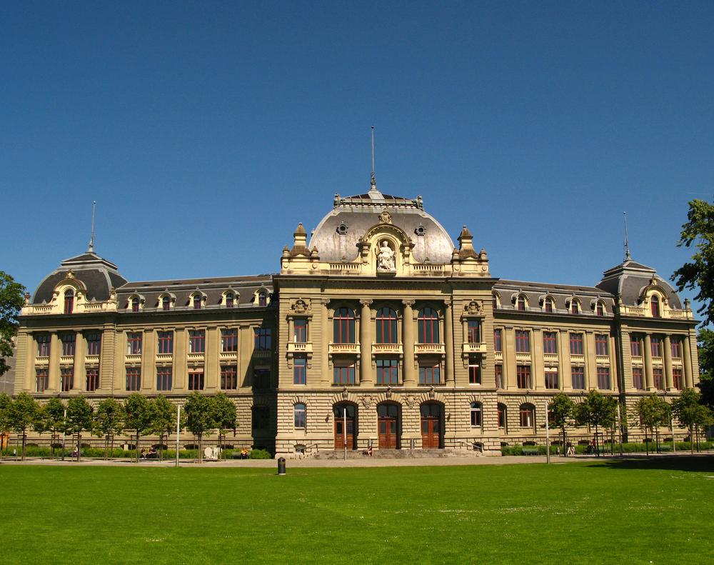 Институт всемирной торговли, Берн