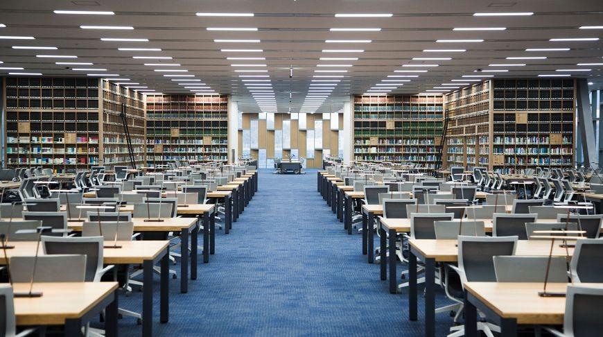 Библиотека в Национальном университете Сеула