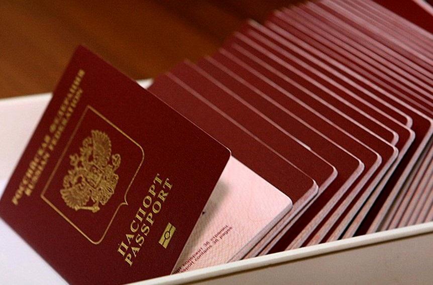 Чистый заграничный паспорт