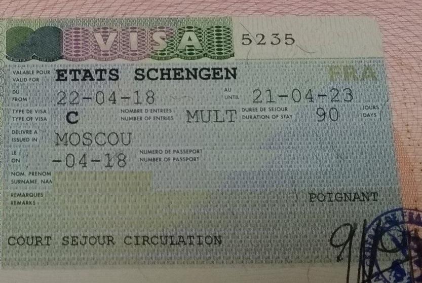 Долгосрочная шенгенская виза