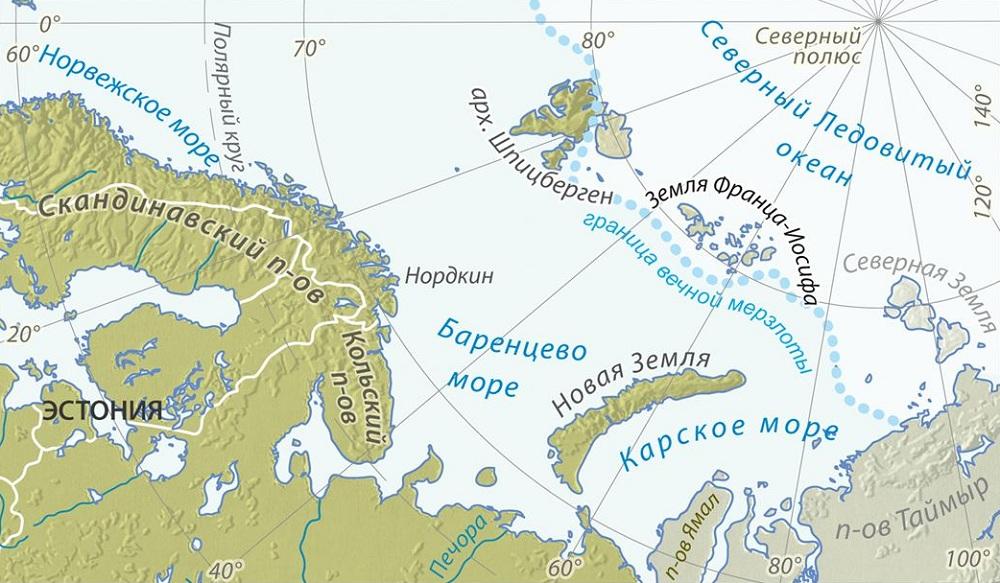 Географическое положение архипелага