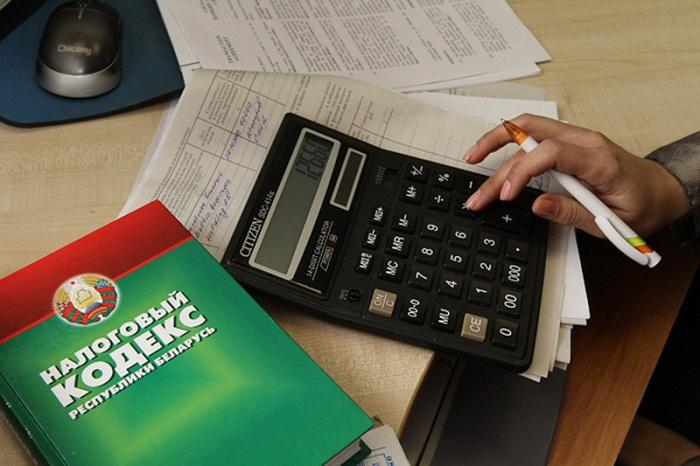 Налоги в Беларуси