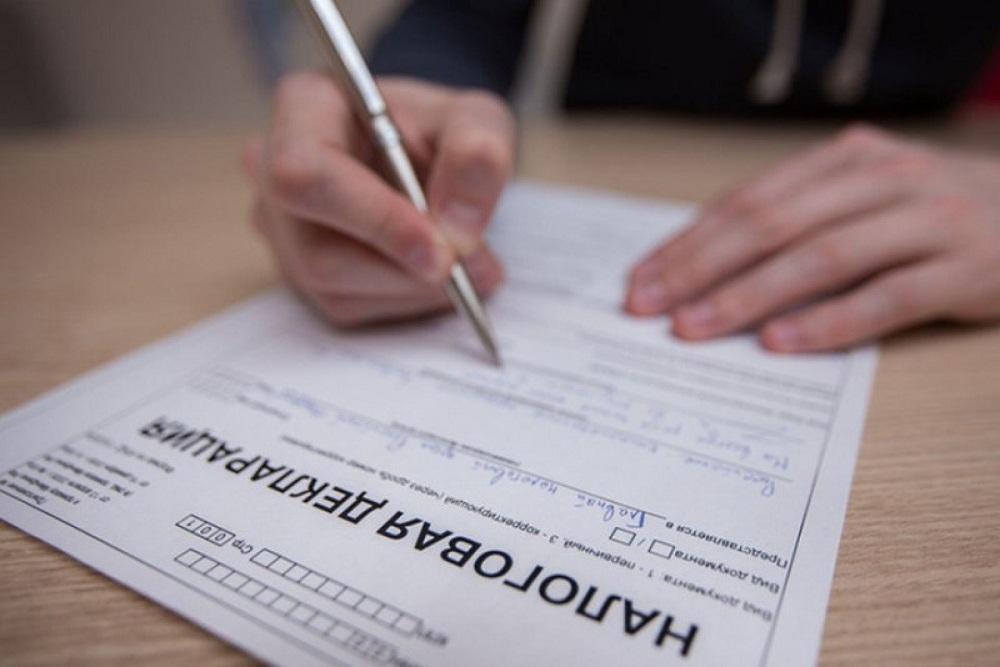 Налоговая декларация в Беларуси