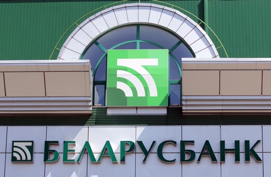 Оплата налогов в Беларуси