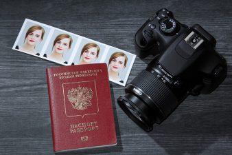Основные требования к фото для загранпаспорта