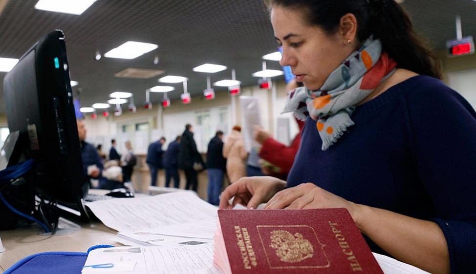 Отказ в визе из-за фальшивых документов