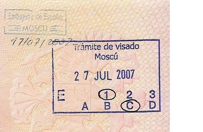 Отказано в испанской визе
