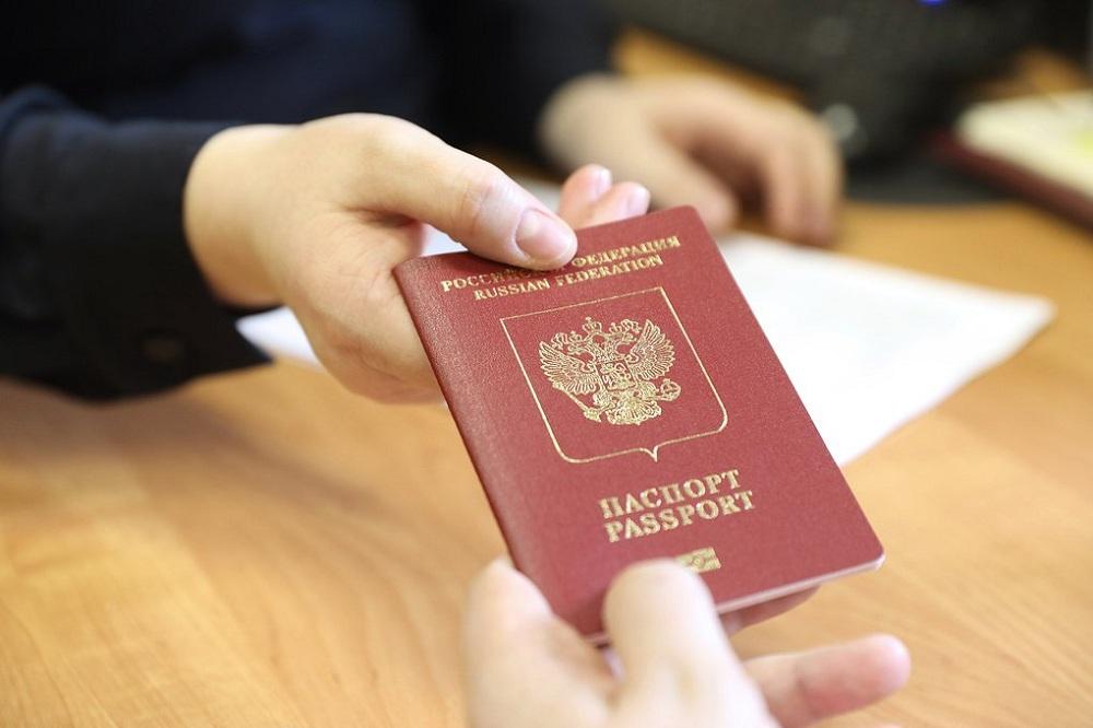 Паспорт для выдачи справки с места жительства