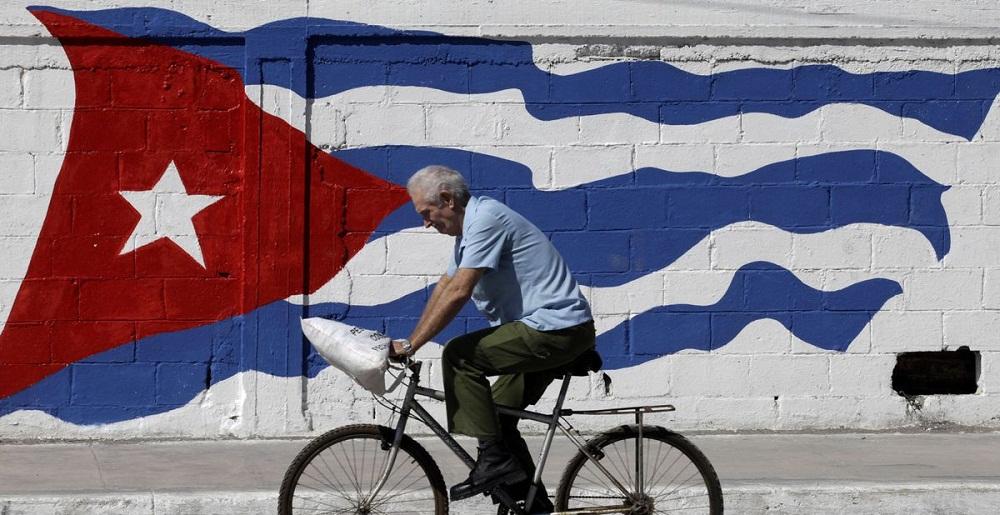 Пенсия на Кубе