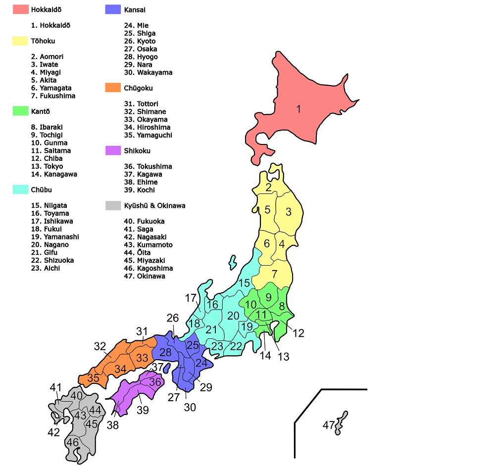Регионы Японии