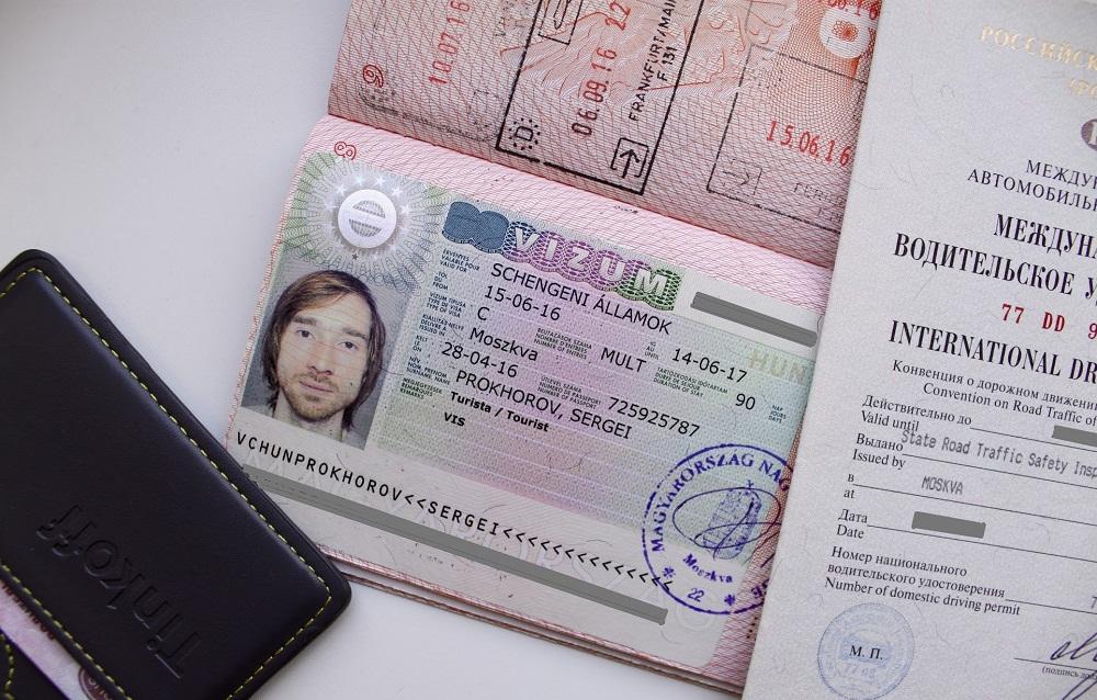 Шенгенская виза в Венгрию