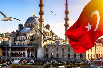 Система образования в Турции