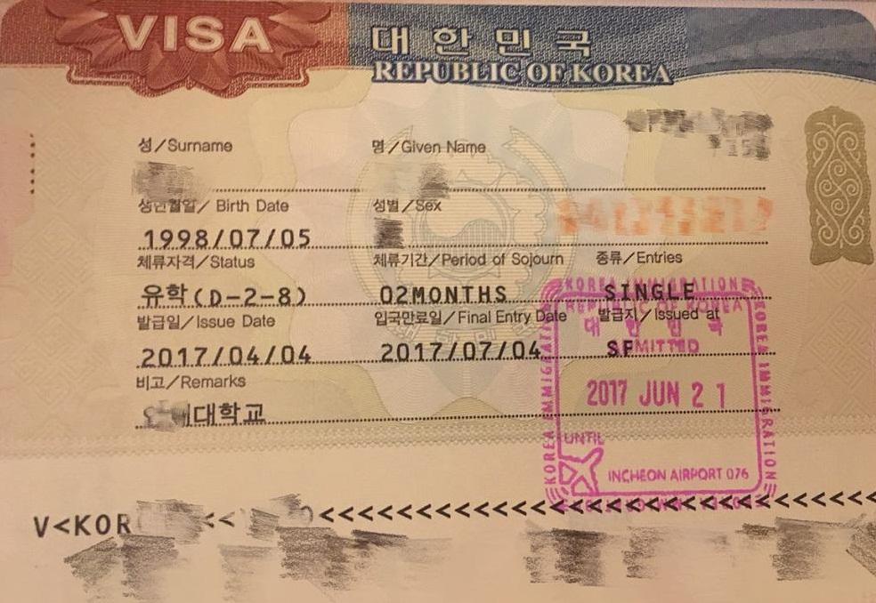 Студенческая виза в Южную Корею
