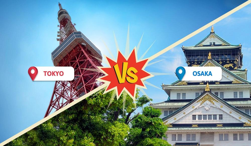Цены в Токио и Осаке