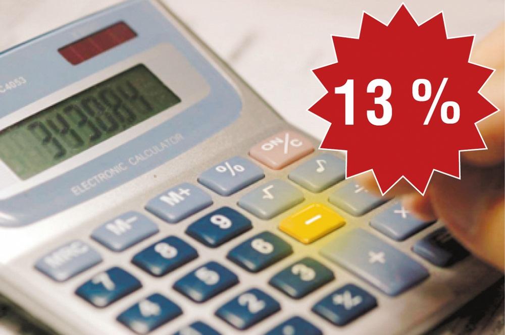 Уплата подоходного налога в Беларуси