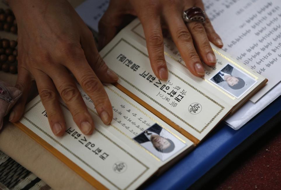 Условия для поступления в корейский университет