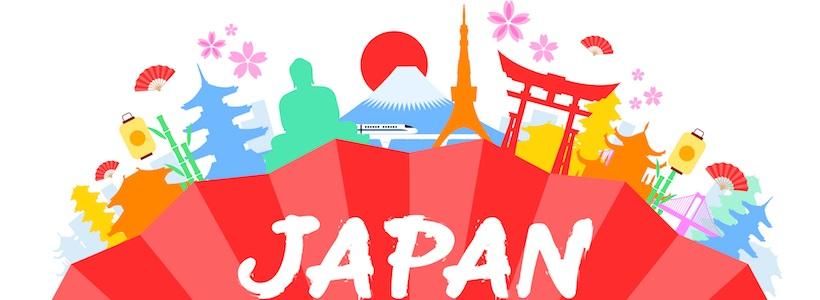 В Японию на ПМЖ