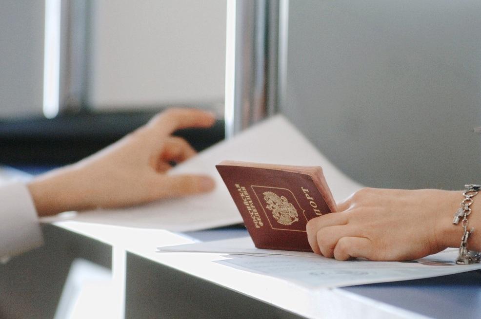 Въезд в Абхазию по паспорту РФ