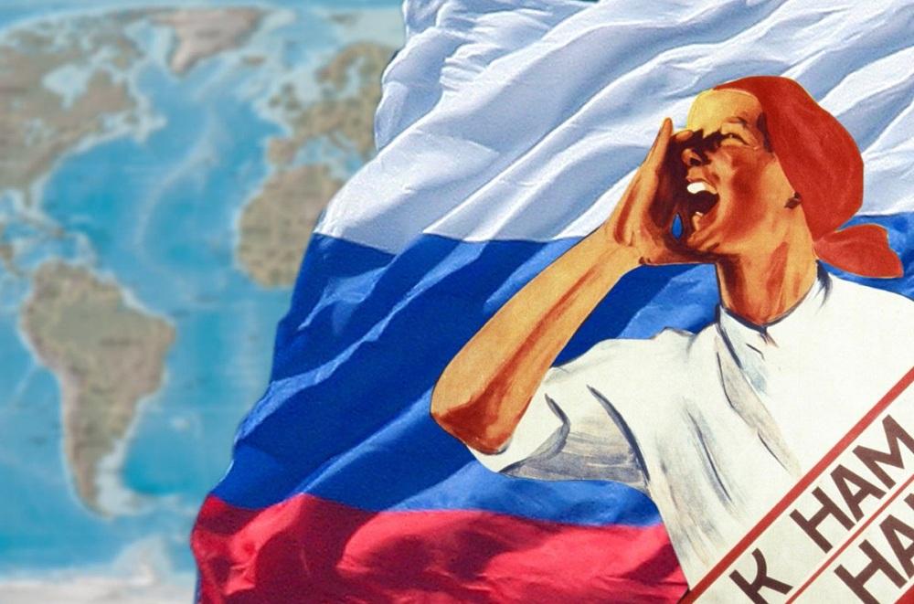 Возвращение эмигрантов в Россию