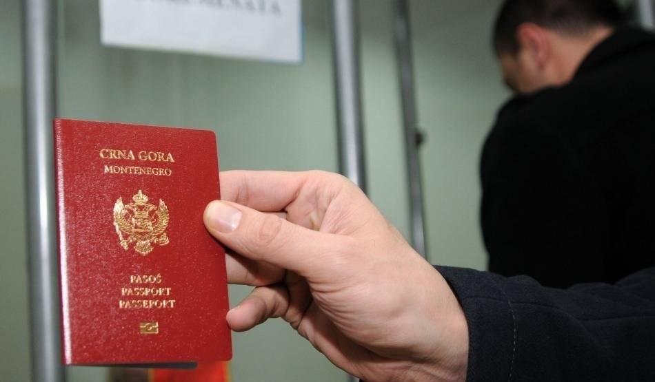 Загранпаспорт Черногории