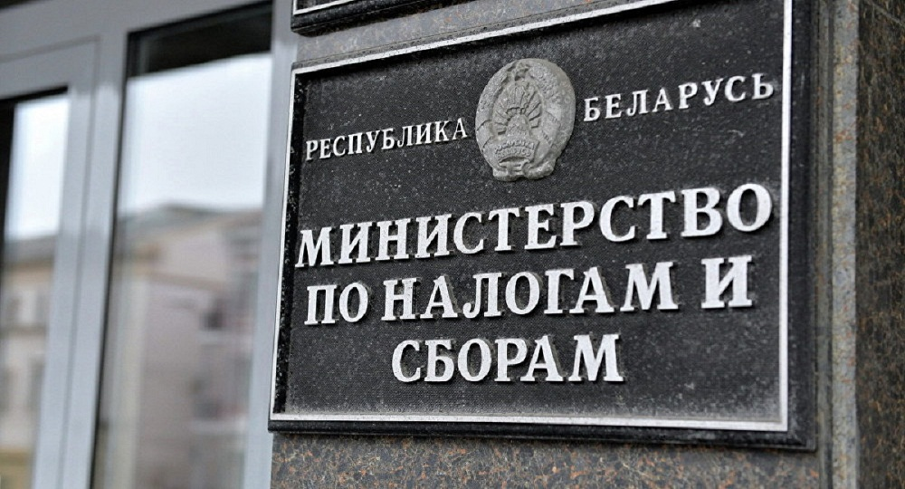 Законодательство Беларуси о налогах