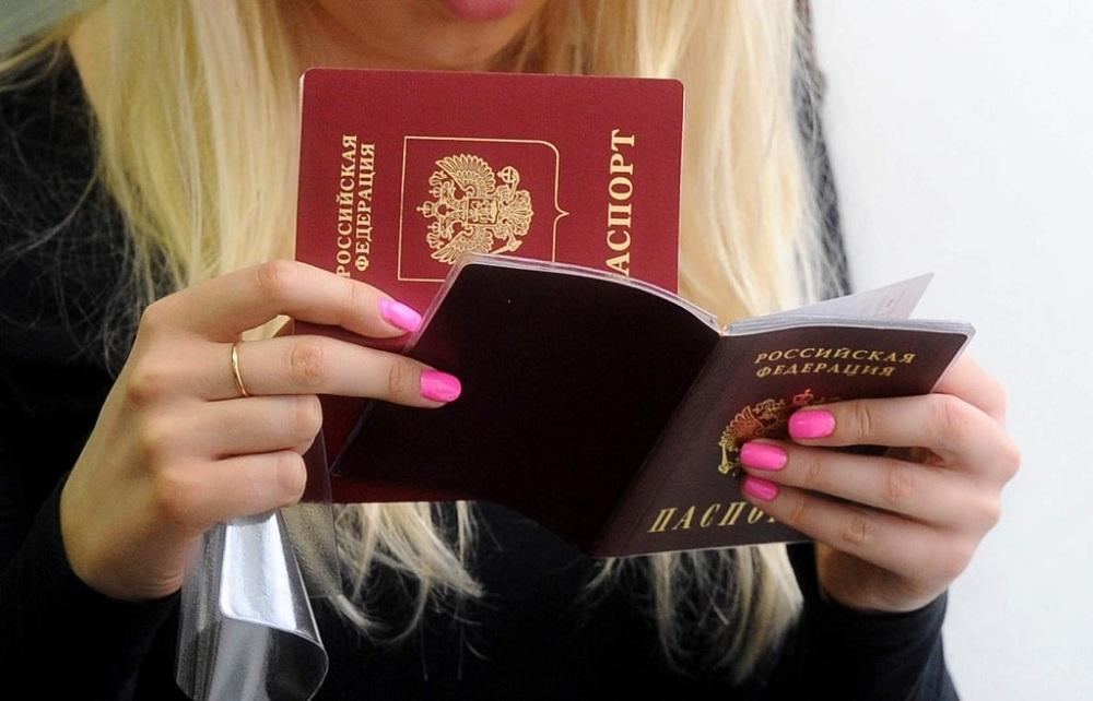 Замена паспорта РФ бесплатно