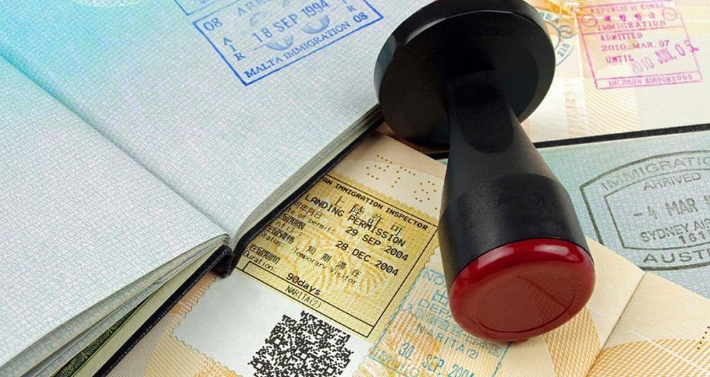 Затраты на визу
