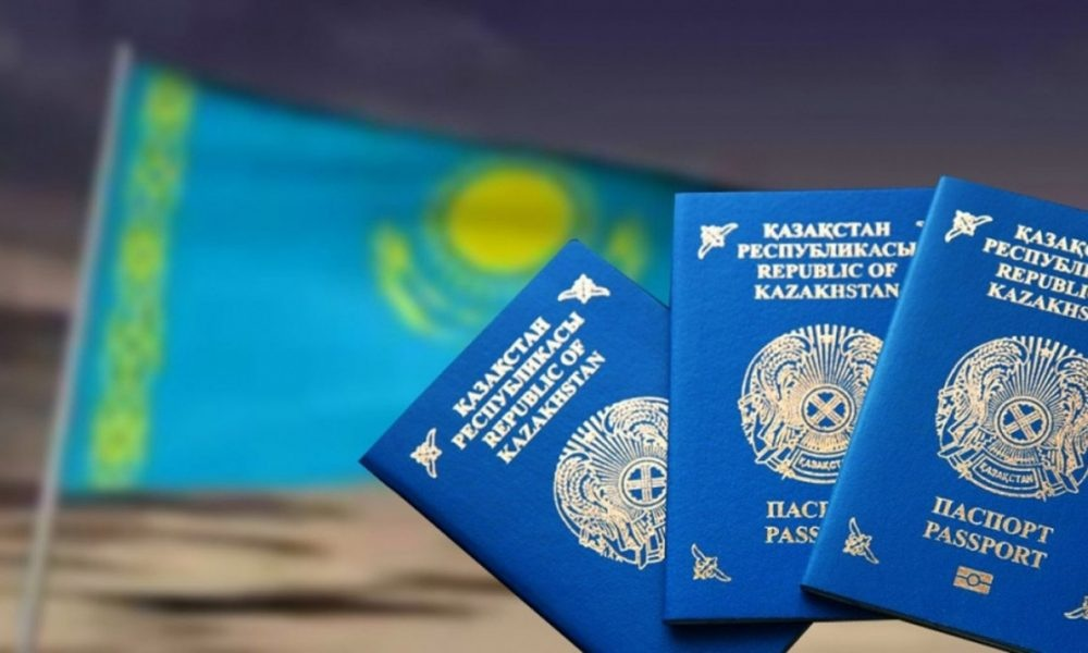 Безвизовые страны для Казахстана