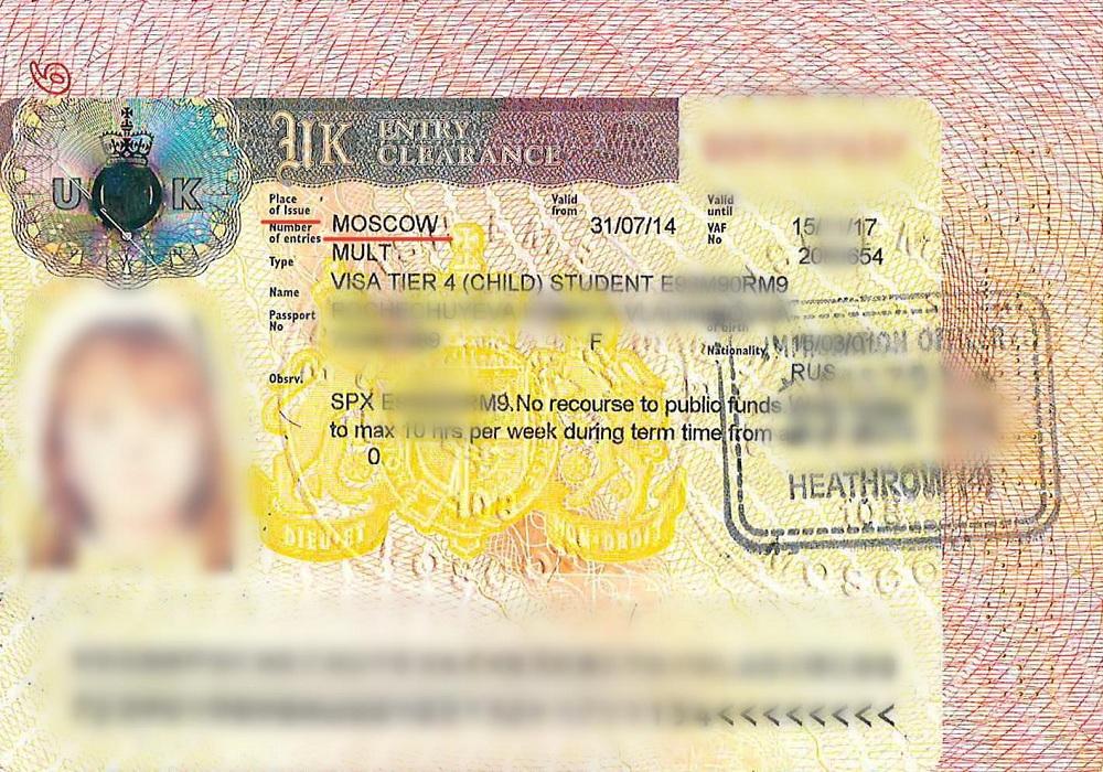 Детская студенческая виза в Англию