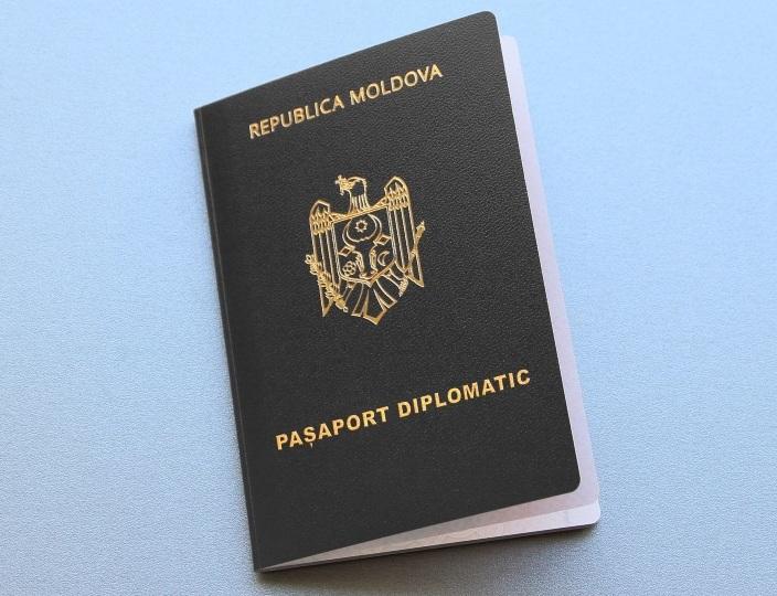 Дипломатический паспорт гражданина Молдавии