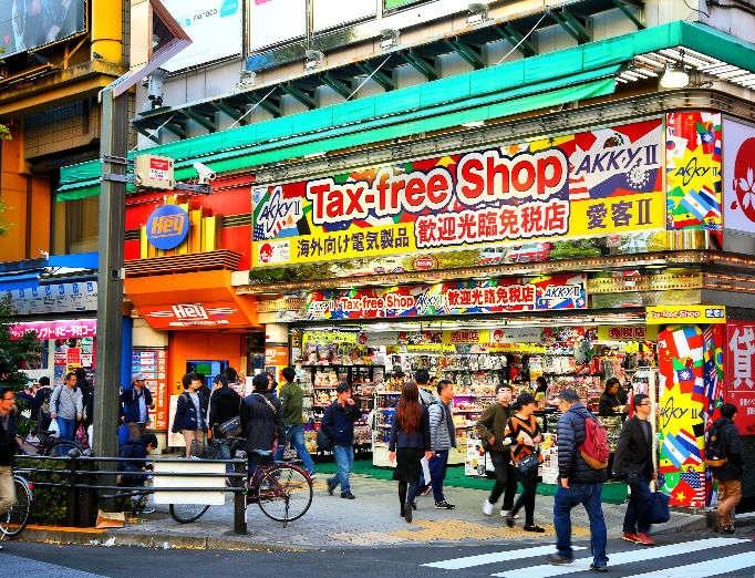 Другие виды налогов в Японии