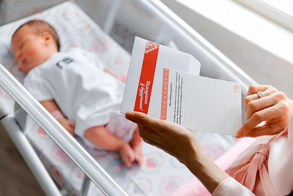 Двойное гражданство для новорожденных в Беларуси