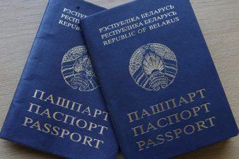Двойное гражданство в Белоруссии