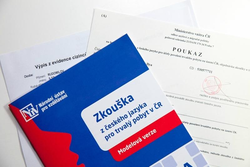 Экзамен по чешскому языку