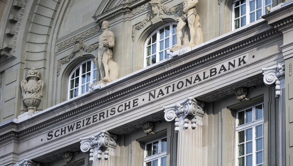 Гражданство Швейцарии через инвестиции