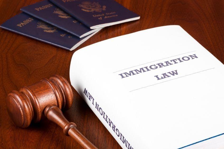 Иммиграционный суд в США