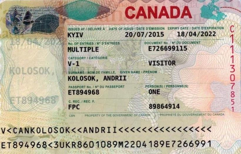 Канадская виза для украинцев