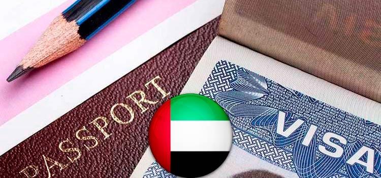 Миграционная политика ОАЭ