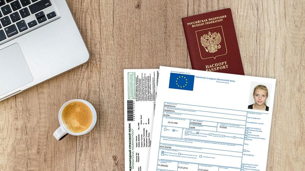 Оформление чешской шенгенской визы