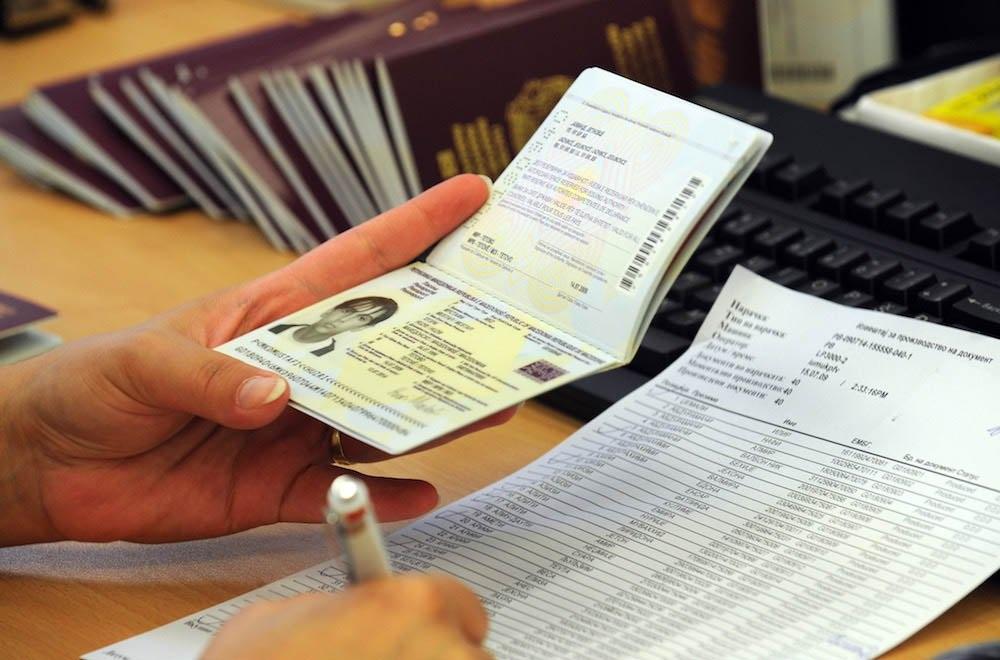Оформление документов для въезда в РФ