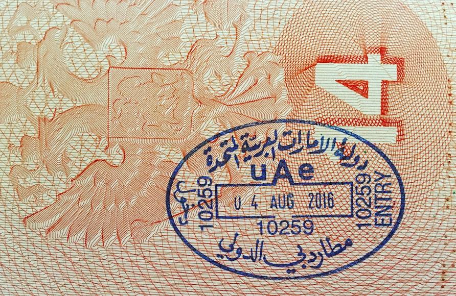Оформление визовых разрешений в ОАЭ