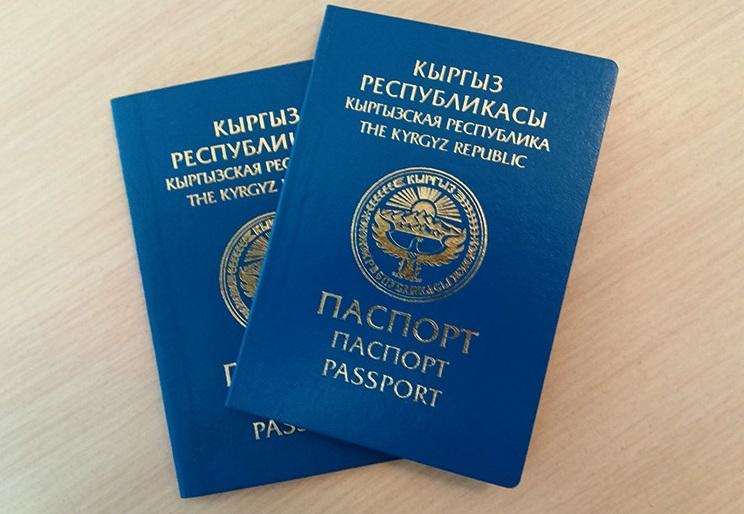 Сроки проживания для получения гражданства