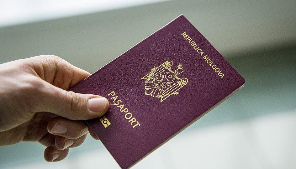 Паспорт Молдавии