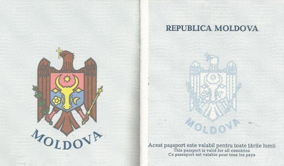 Паспорт Молдавской Республики
