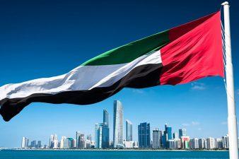 Получение гражданства ОАЭ