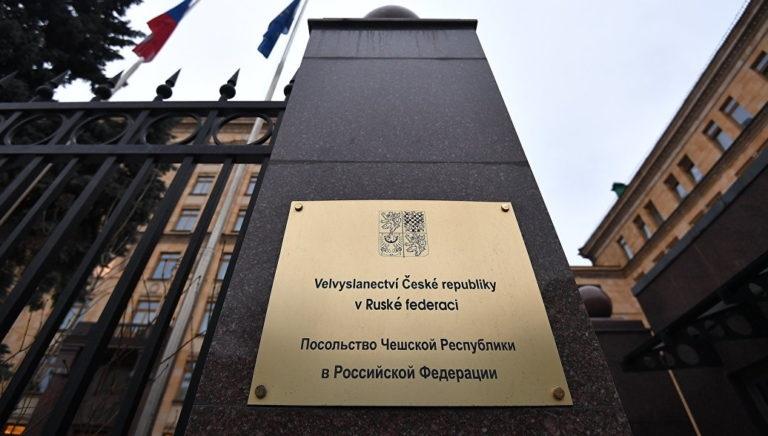 Посольство Чешской Республики в РФ