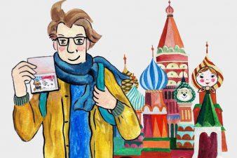 Приглашение в Россию для иностранных граждан